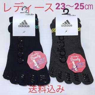 アディダス(adidas)のレディース【アディダス×福助】ランニングソックス 滑り止め付き 2足セット(その他)