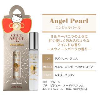 ハローキティ(ハローキティ)の【新品未使用】COCO AMOUR☆petit bijou香水(香水(女性用))