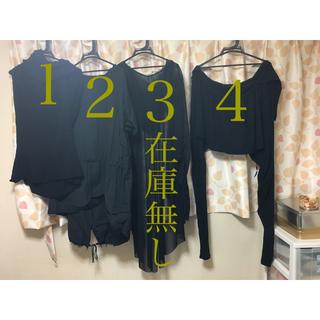 アリスアウアア(alice auaa)のalice auaa 洋服まとめ売り(セット/コーデ)