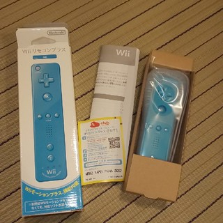 ウィー(Wii)のwiiリモコン  新品未使用(その他)