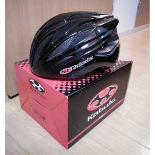自転車用 ヘルメット Kabuto Figo M/L 黒 カブト ロードバイク