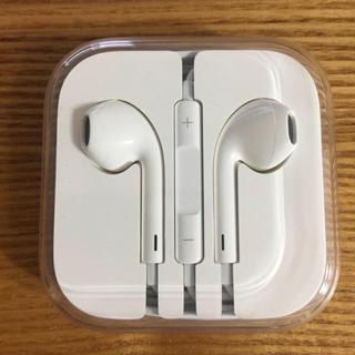 Apple - 正規品イヤホン。