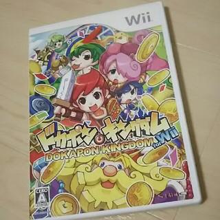 ウィー(Wii)のドカポンキングダム⬛wii(家庭用ゲームソフト)