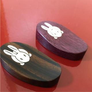 箸置き 夫婦箸置き(テーブル用品)