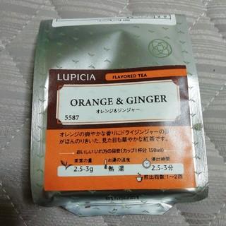 LUPICIA - ルピシア フレーバーティー オレンジ&ジンジャー