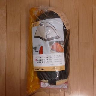 アライテント(ARAI TENT)のアライテント エアライズ2 オレンジ 新品未開封(テント/タープ)