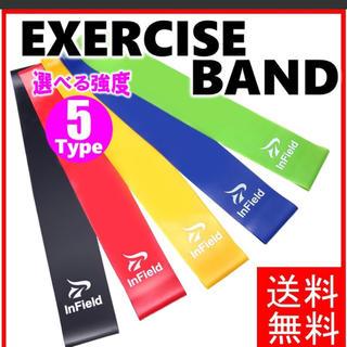エクササイズ トレーニング 強度別5本セット(トレーニング用品)