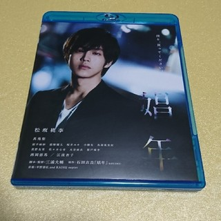 『娼年』Blu-ray(日本映画)