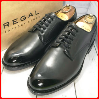 リーガル(REGAL)のリーガル プレーントゥ 24.5cm 2E 革靴(ドレス/ビジネス)