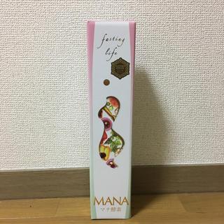 マナ酵素(ダイエット食品)