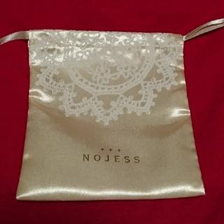 新品未使用 NOJESS アクセサリー巾着袋
