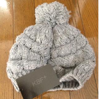 ケービーエフ(KBF)の新品  KBF  ニットベレー帽(ニット帽/ビーニー)