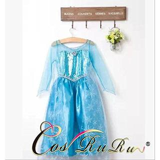 アナと雪の女王 エルサ風衣装 ハロウィン コスプレ キッズ女の子用(その他)