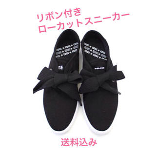 新品♡リボン付きスニーカー♡BK♡L♡(スニーカー)