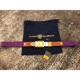 トリーバーチ(Tory Burch)のトリーバーチ ベルト 保存袋付 未使用品 タグ付き(ベルト)
