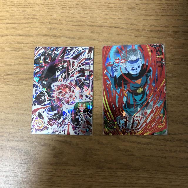 ドラゴンボール(ドラゴンボール)の‼️SEC、URセット‼️ エンタメ/ホビーのトレーディングカード(シングルカード)の商品写真