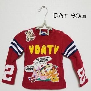ダット(DAT)のDAT トレーナー 90㎝(Tシャツ/カットソー)