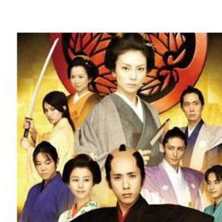 大奥<男女逆転>DVD(日本映画)