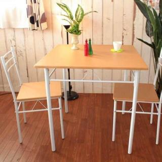 ダイニングテーブル 3点 セット ナチュラル