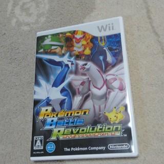 ウィー(Wii)のポケモン バトルレボリューション(家庭用ゲームソフト)