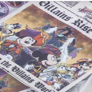 ディズニー(Disney)の新品☆ スーベニア ランチョンマット 未開封 ディズニーハロウィン ヴィランズ(テーブル用品)