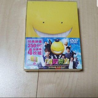 暗殺教室映画DVD(日本映画)
