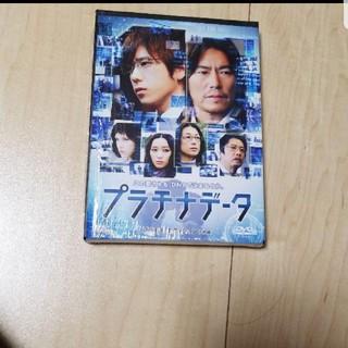 プラチナデータ プラチナ・エディション DVD(日本映画)