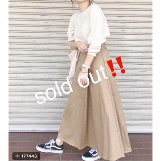ジーユー(GU)のGU チノスカート ロング 美品☆(ロングスカート)