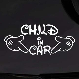 child in car:チャイルドインカー ハンド(汎用パーツ)
