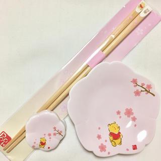 クマノプーサン(くまのプーさん)のくまのプーさん さくら柄 和柄 お箸 箸置き 小皿 豆皿 セット(テーブル用品)
