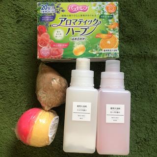 ムジルシリョウヒン(MUJI (無印良品))の無印良品 薬用入浴剤・ローズの香り&ミルクの香り(入浴剤/バスソルト)