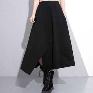 コムデギャルソン 今春大人気 ハイウエストAラインスカート ザラ系 zr114(ロングスカート)