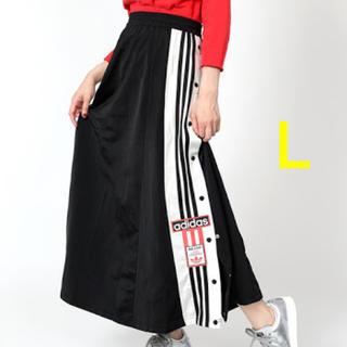 アディダス(adidas)の【L】サイドスナップ ロングスカート  アディダスオリジナルス(ロングスカート)