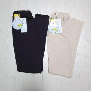 シマムラ(しまむら)のしまむら テレコ レギンス 2色セット 裾フリル(レギンス/スパッツ)
