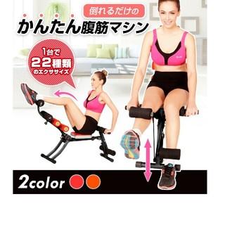 腹筋マシン ワンダーシックス【新品・未使用】(エクササイズ用品)