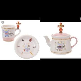 Disney - ダンボ&ティモシー  ティーポット&マグカップ&ソーサ