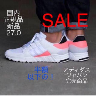 アディダス(adidas)のoriginals EQT SUPPORT RF White & pink(スニーカー)