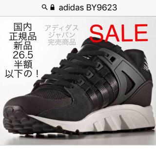 アディダス(adidas)のoriginals EQT SUPPORT RF Black BY9623 (スニーカー)