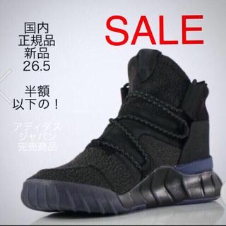アディダス(adidas)のoriginals TUBULAR X 2.0 BY3615 26.5(スニーカー)