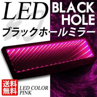 ブラックホールミラー  ワイドミラー  光るバックミラー ピンク(汎用パーツ)