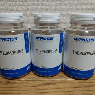 マイプロテイン(MYPROTEIN)のマイプロテイン サーモピュア 90錠 3個セット(トレーニング用品)