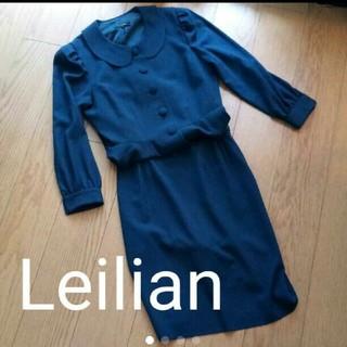 レリアン(leilian)のレリアン 高級スーツ レディース ネイビー お受験 ペプラム 幼稚園 紺 丸襟(スーツ)