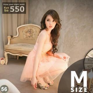 キャバドレス 56OR 橙 Aライン チュールスカート シースルー S-M-L(ミニドレス)