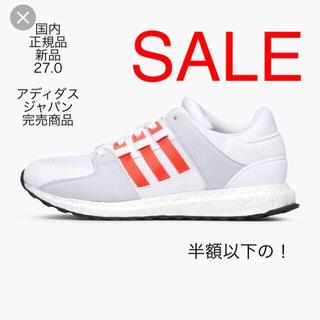 アディダス(adidas)のoriginals EQT SUPPORT ULT BY9532 27.0cm(スニーカー)