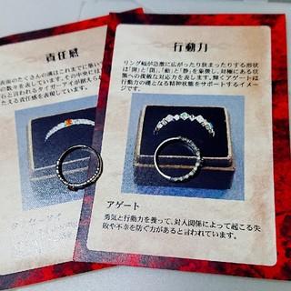 フェリシモ(FELISSIMO)の【an@fril様専用】フェリシモ リング(リング(指輪))
