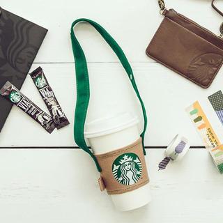 Starbucks Coffee - 台湾 スターバックス 限定 ドリンクホルダー
