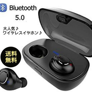 大人気♪5.0進化版 ワイヤレス イヤホン Bluetooth 左右分離型