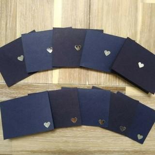 シックな紺地にシルバーハートのメッセージカード(カード/レター/ラッピング)