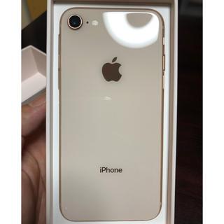 Apple - iPhone8 64g SoftBank 美品 ジャンク