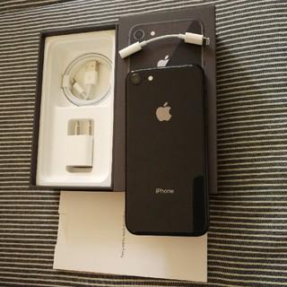 Apple - SIMフリーキズ無し iphone8 64gb